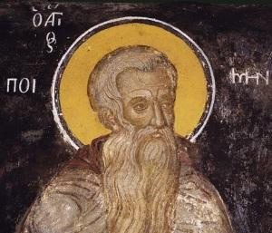 День преподобного Пимена Великого