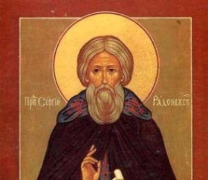 День преставления преподобного Сергия, игумена Радонежского, всея России чудотворца