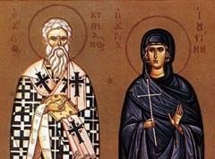 День памяти священномученика Киприана и святой мученицы Иустины