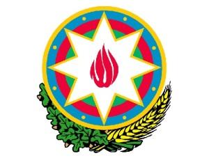 День сотрудников органов дипломатической службы Азербайджана