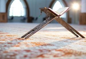 Рамадан (начало поста)