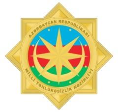 День сотрудников органов национальной безопасности Азербайджана