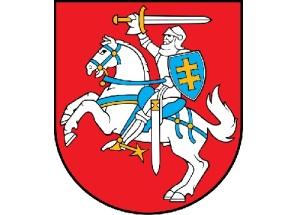 День Конституции Литвы