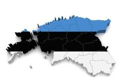 День заключения Тартуского договора в Эстонии