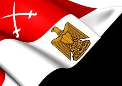 День освобождения египетской армией Порт-Саида