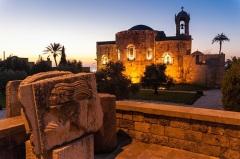 День святого Маруна в Ливане