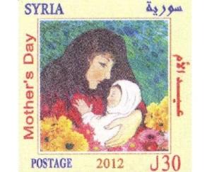 День матери в Сирии