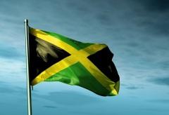 День независимости Ямайки
