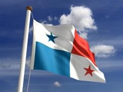 День флага в Панаме