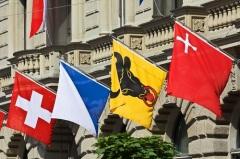 День конфедерации — национальный праздник в Швейцарии