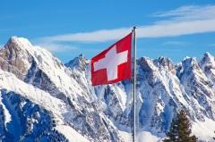 День флага Швейцарии
