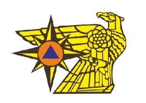 День спасателя Армении
