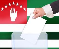 День Конституции Абхазии