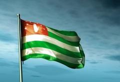 День Государственного флага Республики Абхазия