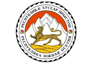 День признания независимости Южной Осетии
