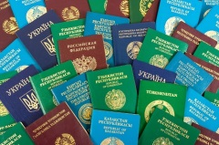День миграционной полиции Казахстана