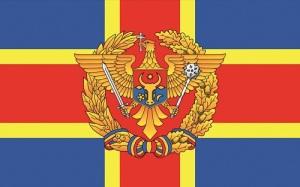 День Национальной армии Республики Молдова