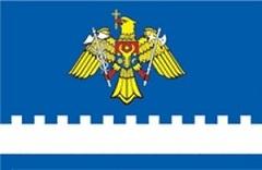 День работника таможенной службы Республики Молдова