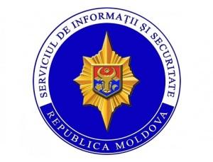 День работников государственной безопасности Республики Молдова