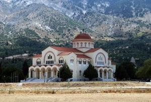 День памяти преподобного Герасима Иорданского (День святого Герасима)