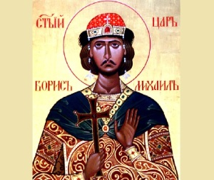 День памяти святого Бориса в Болгарии