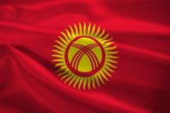 День Государственного флага Кыргызстана