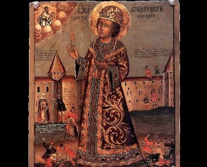 Перенесение мощей святого благоверного царевича Димитрия
