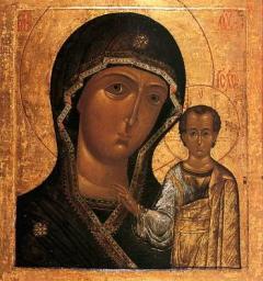 Празднование в честь явления иконы Божией Матери в Казани