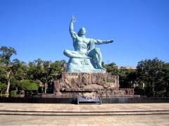 День памяти жертв атомного удара в Нагасаки