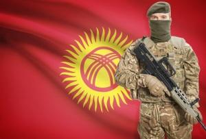День сотрудника органа государственной охраны Кыргызстана