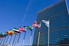 День открытия первой сессии Генеральной Ассамблеи ООН