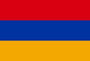 День государственного флага Республики Армения