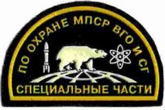 День образования спецчастей Внутренних войск МВД России