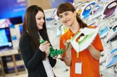 День работников торговли в России