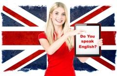 День английского языка