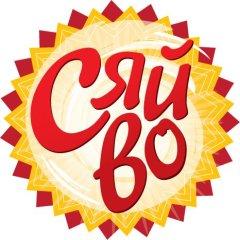 Этнокультурный фестиваль «Сяйво» на Украине
