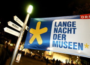 Фестиваль «Длинная ночь Музеев» в Берлине