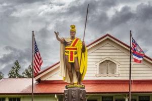 День короля Камеамеа на Гавайских островах