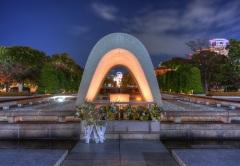 День памяти жертв атомной бомбардировки Хиросимы