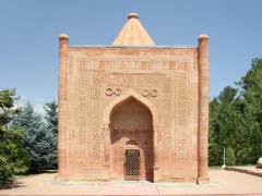 День национальной литературы Кыргызстана