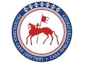 День образования Республики Саха (Якутия)