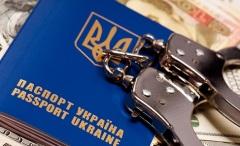 День участкового инспектора милиции на Украине