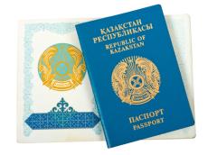 День сотрудников таможенных органов Республики Казахстан