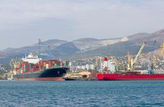 День Новороссийской военно-морской базы ВМФ России