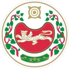 День Республики Хакасия