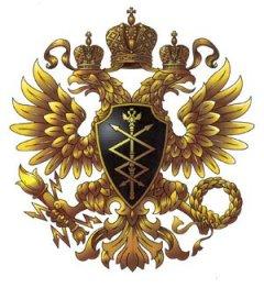 День создания правительственной связи России
