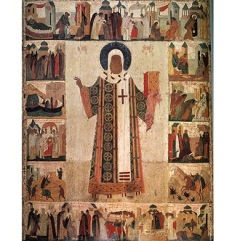 День памяти Святителя Петра, Митрополита Московского и всея России чудотворца