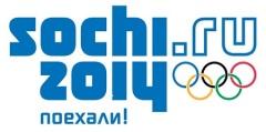 Открытие XXII зимних Олимпийских игр в Сочи