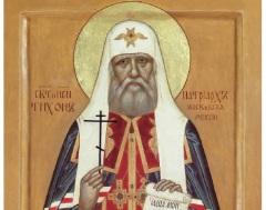 День обретения мощей святителя Тихона, патриарха Московского и всея России (1992)