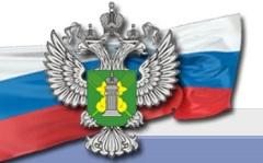 День создания Государственной службы карантина растений в России
